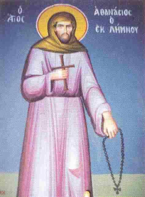 athanasios-limnou