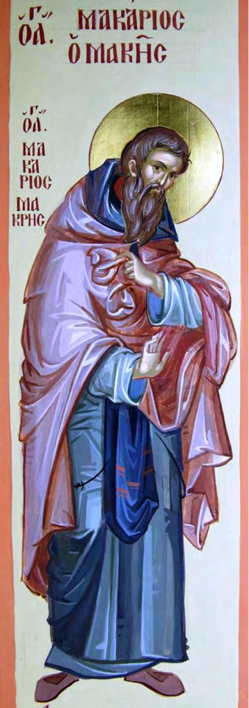 Agios Makarios Makris 12