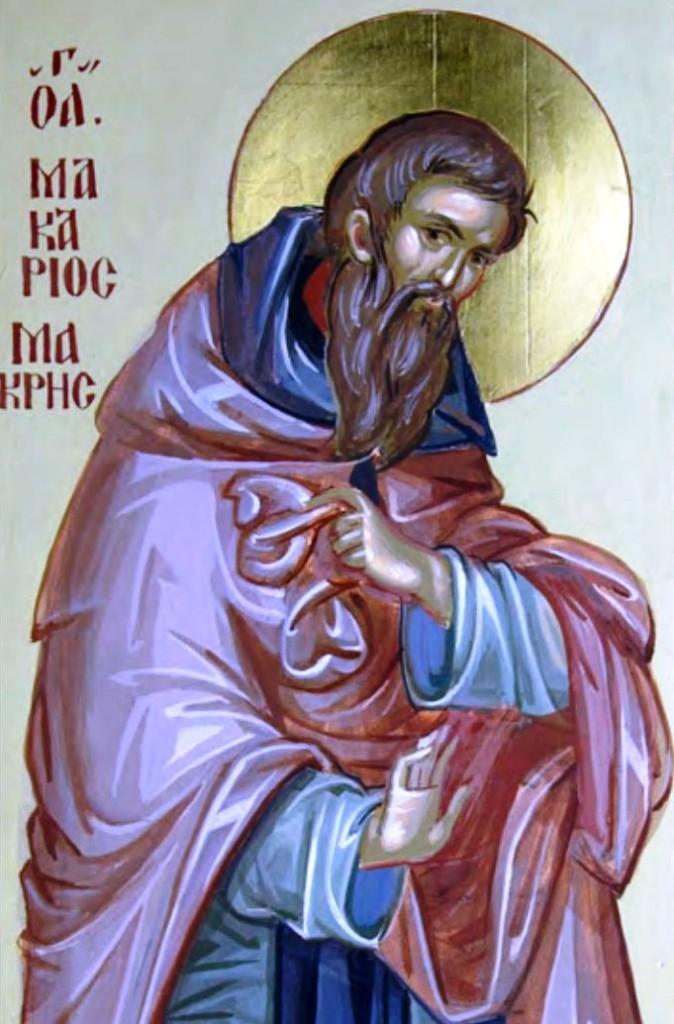 Agios Makarios Makris 12 (leptomereia)