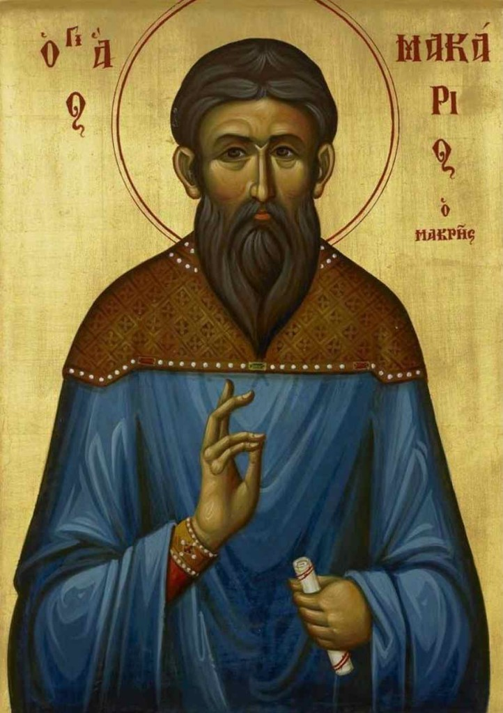 Agios Makarios Makris 84