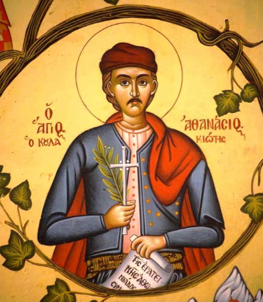 Agios Neomartys Athanasios Koulakiotis 35