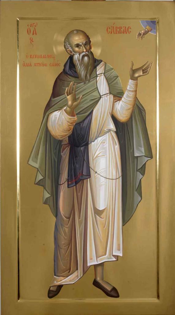 Agios Savvas o dia Xriston Salos 835