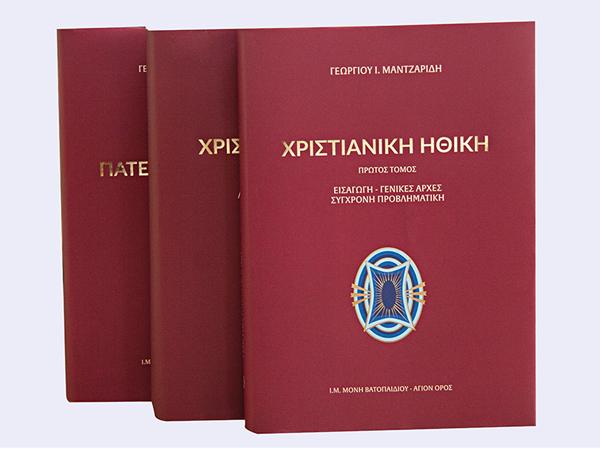 Exofila-Hthikis